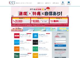 sepia.dti.ne.jp