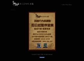 sepiacoffee.com.tw