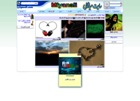sepideh92.miyanali.com