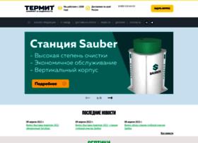septiktermit.ru