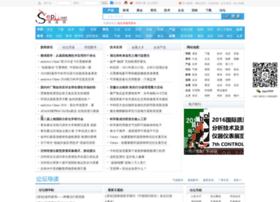 sepu.net