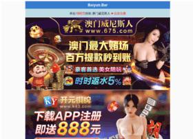 seqing168.com