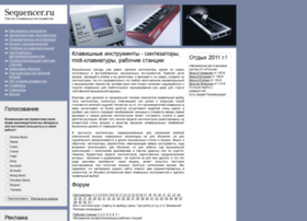 sequencer.ru