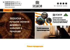 sequoia.ru