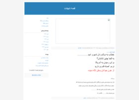 serahieshahadat.blogfa.com