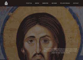 serbian-iconography.com