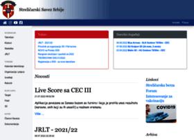 serbianarchery.com
