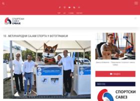 serbiansport.com