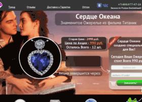 serdce-okeana.com