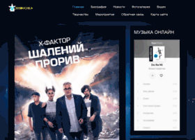 serduchka-v.ru
