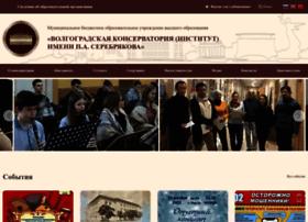 serebryakovka.ru