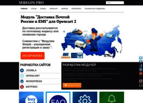 seregin-pro.ru