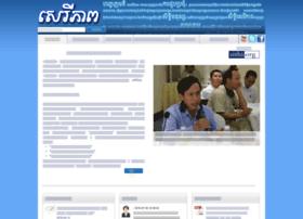 sereipheap.sithi.org