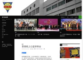 serembanchunghua.com