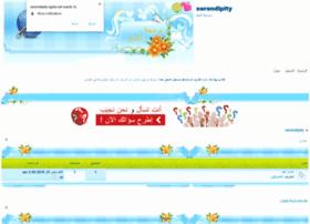serendipity.forumlt.com
