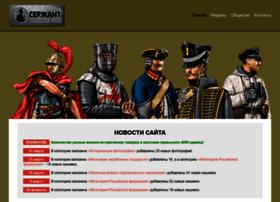 sergeant.ru
