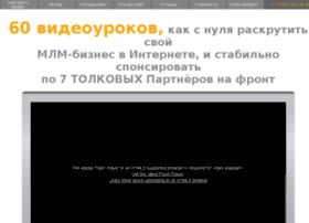 sergeyabramov.e-autopay.com