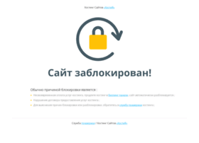 sergeyboltrukevich.ru