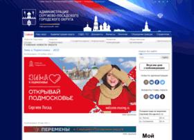 sergiev-reg.ru