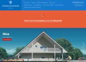 sergievskoe.com