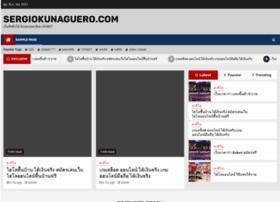 sergiokunaguero.com