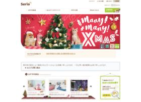 seria-group.com
