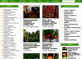 serial-house.ru