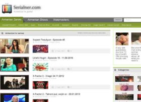 serialner.com