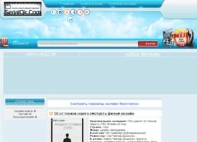 serialok.com