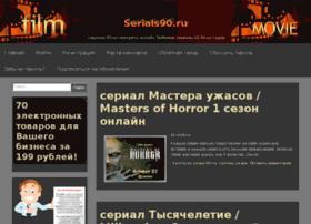 serials90.ru
