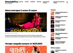 serialtv.ru