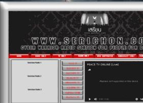 serichon.com