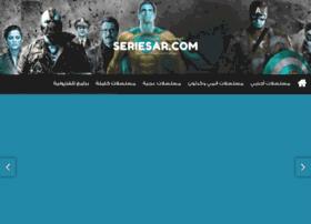 seriesar.com
