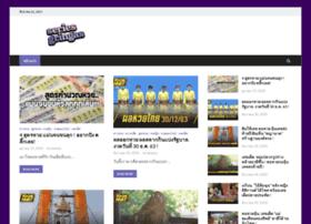 seriesgringas.org