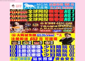 serigraficatextil.com