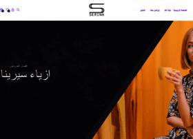 serinafashion.com