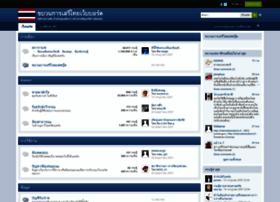 serithai.net