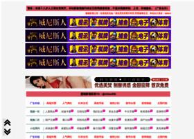 seriworld.com