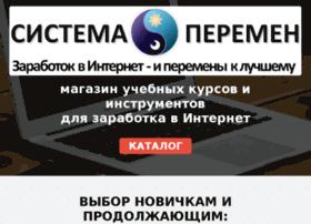 serp1.justclick.ru