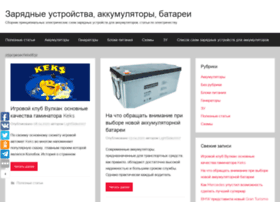 serp1.ru