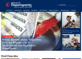 serresparatiritis.gr