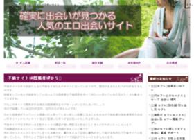sertaiseminar.com