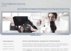 sertifikat-krs.ru