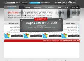 serv4free.com
