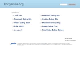 serv6.konyonsa.org