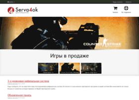 serva4ok.ru