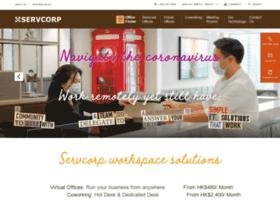 servcorp.com.hk