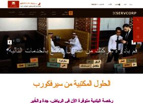 servcorp.com.sa
