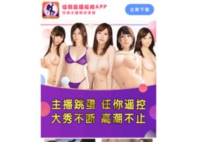 server-apps.org