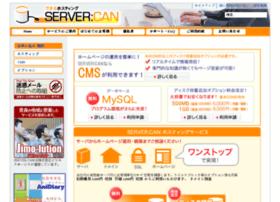 server-can.net